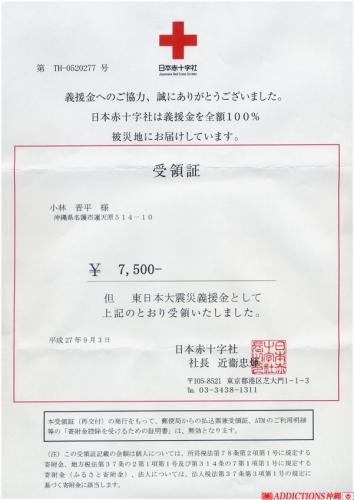 270903.jpg