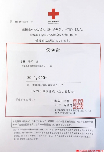 271201.jpg