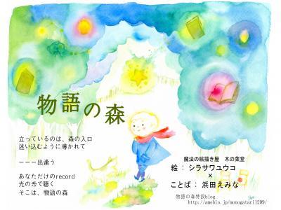 DM縺翫b縺ヲ_convert_20151111203934