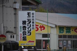 DSC_4882.jpg