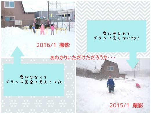 20160107111241c23.jpg
