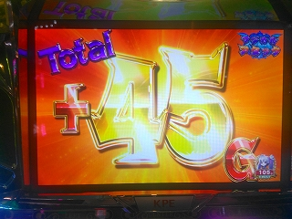 s-20151031_12_マジカルハロウィン4_最高乗せ!?