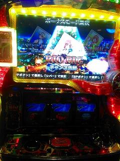 s-WP_20151116_011_スーパーブラックジャック2_初固定BB
