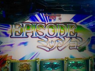 s-WP_20151231_15_57_53_Pro_蒼穹のファフナー_エピソードミッション