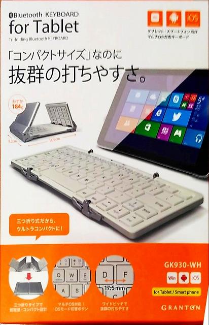 s-Office Lens_ワイヤレスキーボード