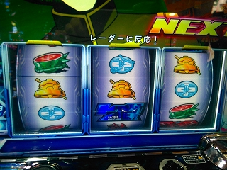 s-WP_20160118_21_08_30_Pro_機動戦士ガンダム覚醒_チャンス目?
