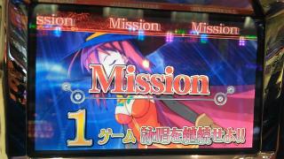 s_WP_20160221_13_14_37_Pro_マジカルハロウィン2_1Gミッション