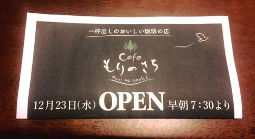 2015_12_24.jpg