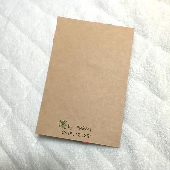20151222手作りクリスマスカード②