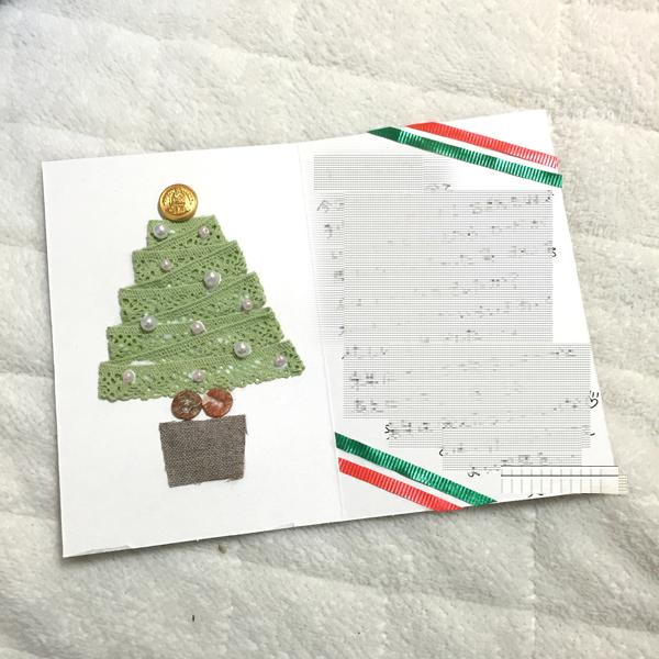 20151222手作りクリスマスカード③
