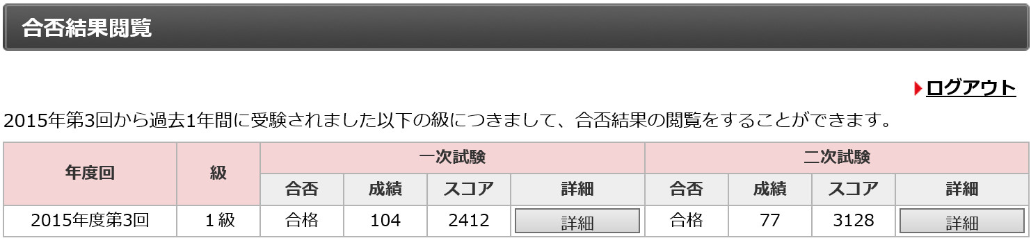bandicam 2016-03-01 16-12-33-172