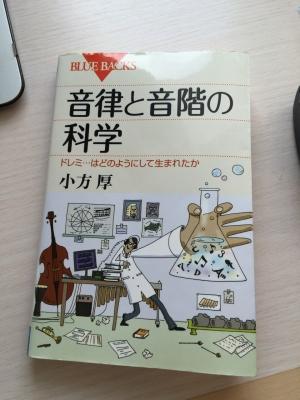 onritu_book.jpg
