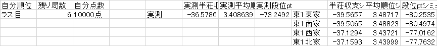 151228-02.png