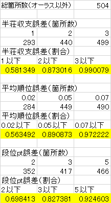 151228-03.png