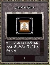 mabinogi_2015_10_25_008.jpg