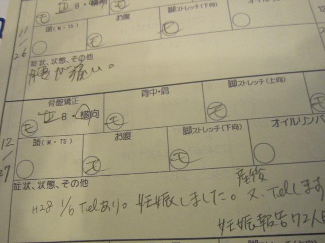 IMG_6937.jpg