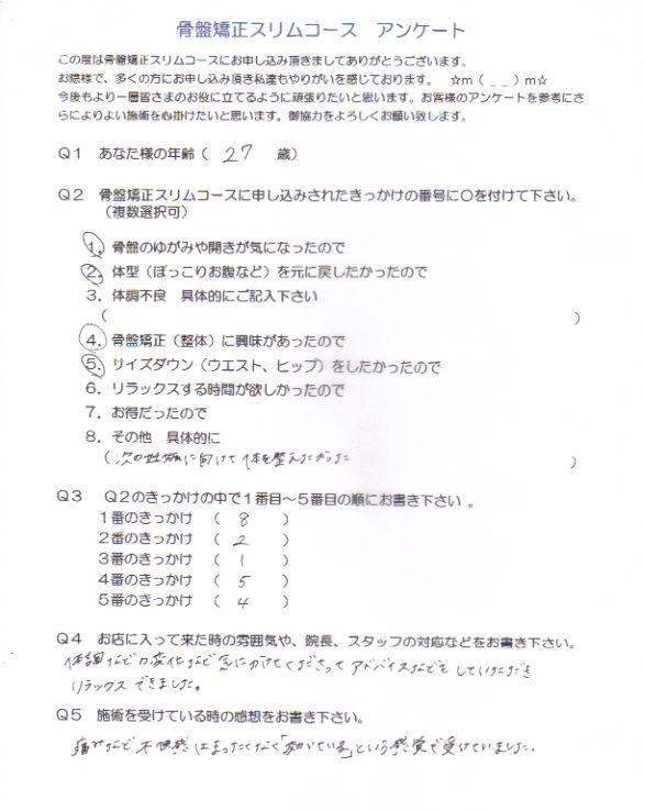 kd-3-1.jpg