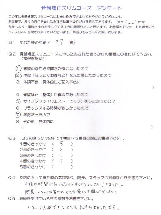 sl-1-1.jpg