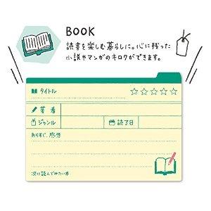 kiroku_pic