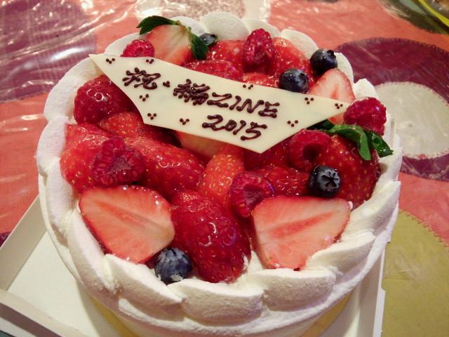 20151115ケーキ2