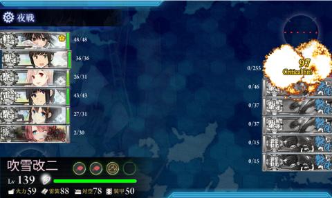 E-5輸送S勝利