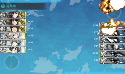 E-1ラスト撃破