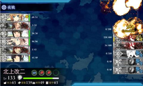 E-3ラスト撃破