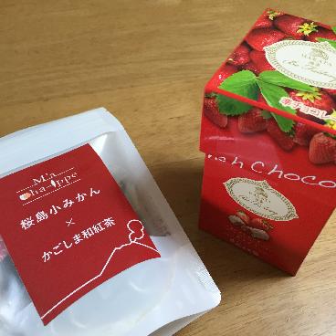 桜島小みかん紅茶