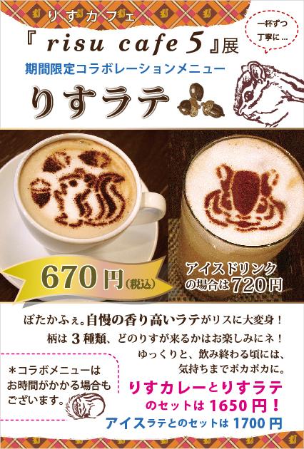 menu2015_2.jpg