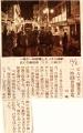 151206 日経 記事 川崎 停電