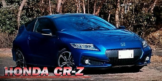 HONDA CR-Z 4_20160201
