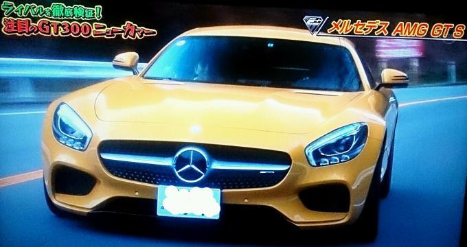 AMG GTS_20160307