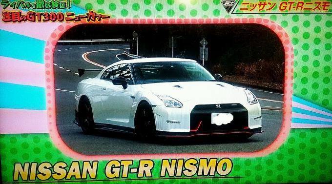 NISSAN GT-R NISMO_20160307
