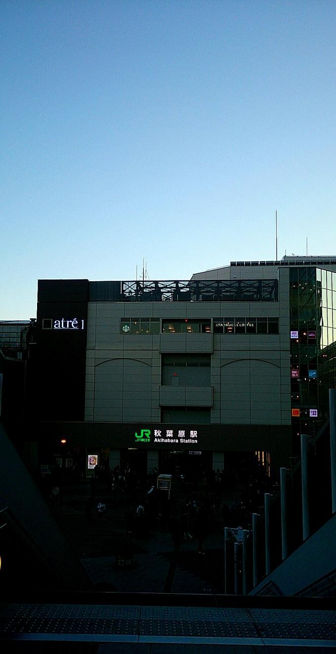 秋葉原駅_20151220