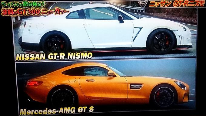 NISMO VS AMG_20160307