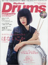 Rhythm & Drums magazine 2016年3月号