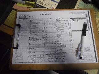 KS点検見積 (1)
