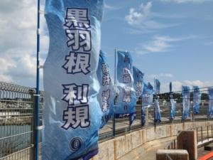 宜野湾の青い空。