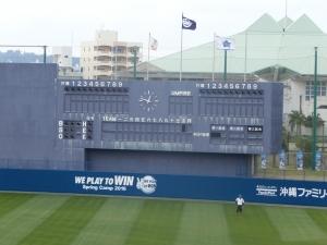 宜野湾に、今年もやってきました。