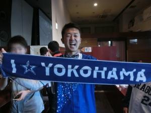 I☆YOKOHAMA!