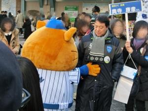 日本サッカー界のレジェンドに!