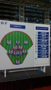 横浜優勝!しましょう!
