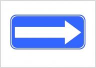 一方通行(右)標識テンプレート・フォーマット・雛形
