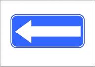 一方通行(左)標識テンプレート・フォーマット・雛形