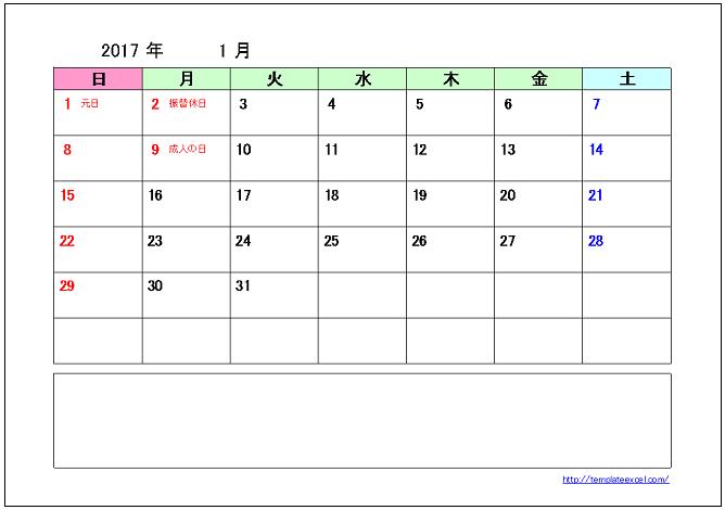 カレンダー a4サイズカレンダー : 2017年(平成29年)カレンダーの ...