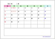 2017年(平成29年)カレンダーのテンプレート・フォーマット・雛形