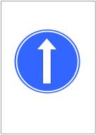 直進の標識テンプレート・フォーマット・雛形