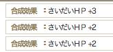 2015/01/10/大竜玉