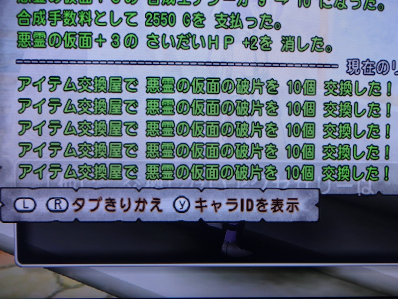 2015/11/28/処分