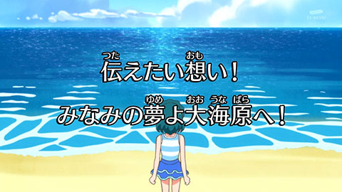 【Go!プリンセスプリキュア】第44回「湧き上がる想い!みなみの本当のキモチ!」